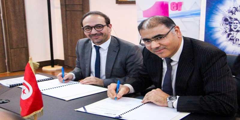 TOPNET et l'Association des Jeunes Experts Comptables signent un partenariat technologique