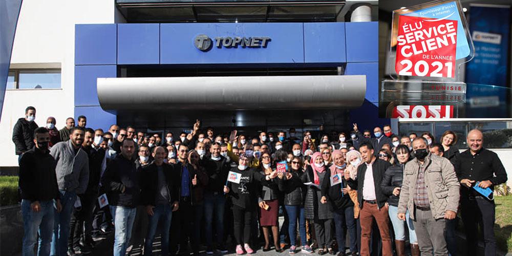 TOPNET, Elu Service Client De l'Année 2021 dans la catégorie Fournisseur de Service Internet