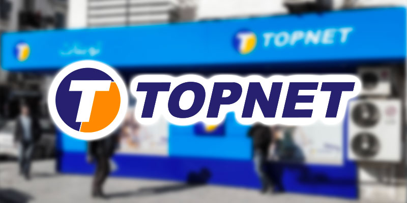 Topnet se mobilise et adopte des mesures de précautions contre le Corona virus