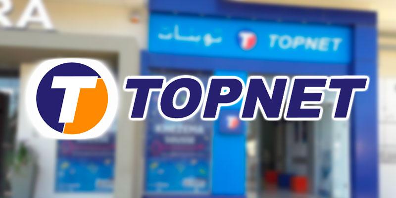 Pas de suspension de la connexion internet pour les abonnés TOPNET