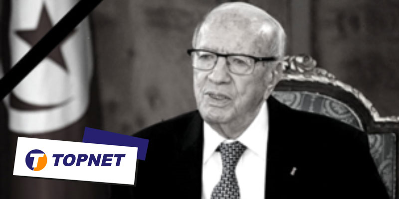 Communiqué de presse Topnet suite au décès du Président de la République