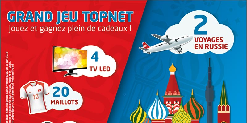 Participez au Grand Jeu TOPNET spécial Russie 2018