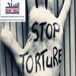 L'OMCT a célèbré l'ouverture des centres SANAD pour les personnes victimes de tortures