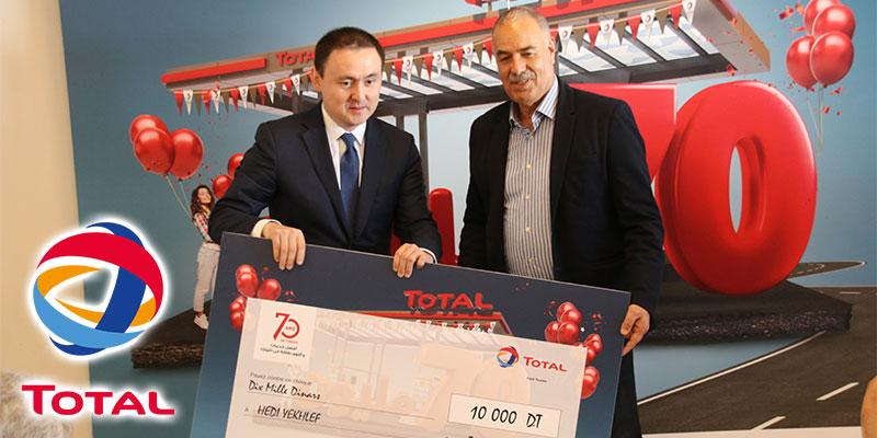 En vidéo : Les lauréats des 70 000 Dt de Total Tunisie