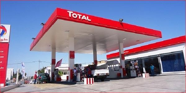 Total Tunisie célèbre son expansion régionale à l'occasion de la 1ère année de son bureau à Sfax