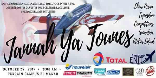 Total Tunisie participe à la manifestation JANNAH YA TOUNES 2017 à l'ENIT