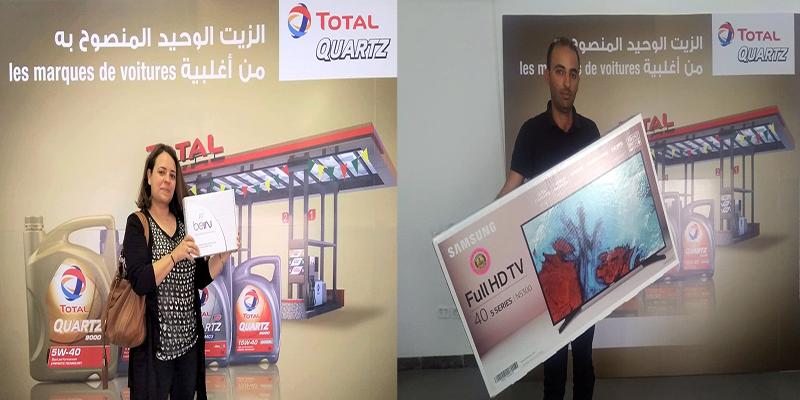 TOTAL TUNISIE récompense les 40 gagnants de sa campagne total Quartz