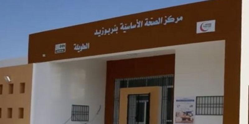 Sidi Bouzid: Nouveau Centre de Santé de Base à ''Touila''