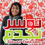 Lancement du programme TOUNES TEKHDEM