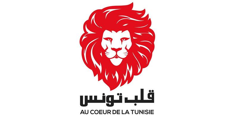 Au cœur de la Tunisie en tête des intentions de vote aux législatives, selon Sigma Conseil