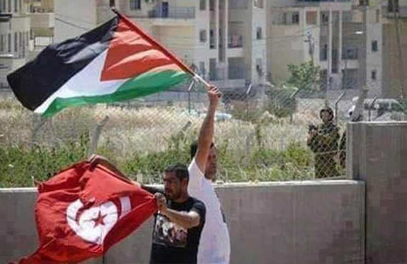 الاحتلال الإسرائيلي يمنع جمعية