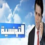 Affaire logo Ettounissia : Slim Riahi perd son procès
