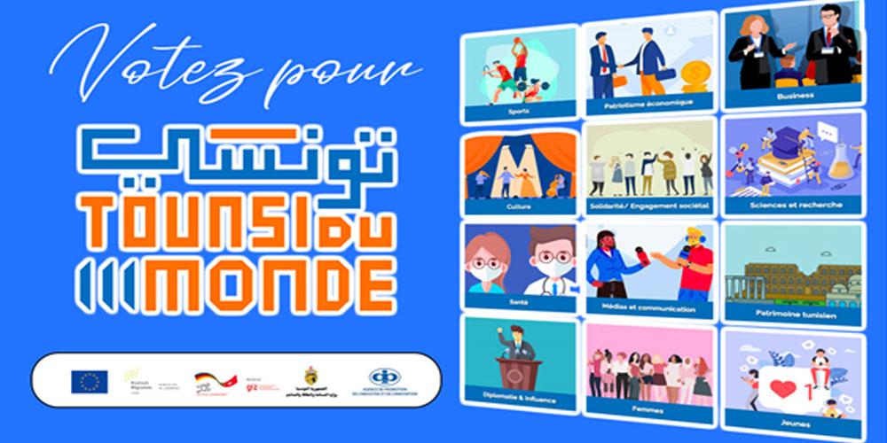 Trophées Tounsi du monde : lancement du vote on-line  pour des Tunisiens de l'étranger qui excellent et participent au rayonnement de la Tunisie à l'international.