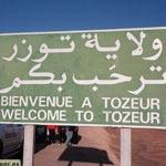 Tozeur : Affrontements entre les forces de l'ordre et des protestataires