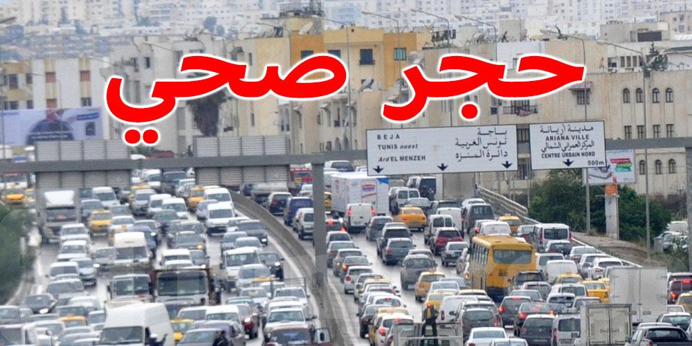 رغم الحجر الصحي: تعطّل حركة المرور في مداخل العاصمة