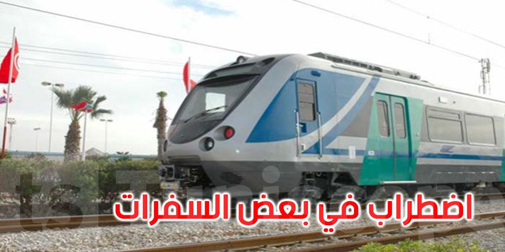 محطة تونس: جنوح قطار مسافرين دون تسجيل أضرار بشرية أو مادية
