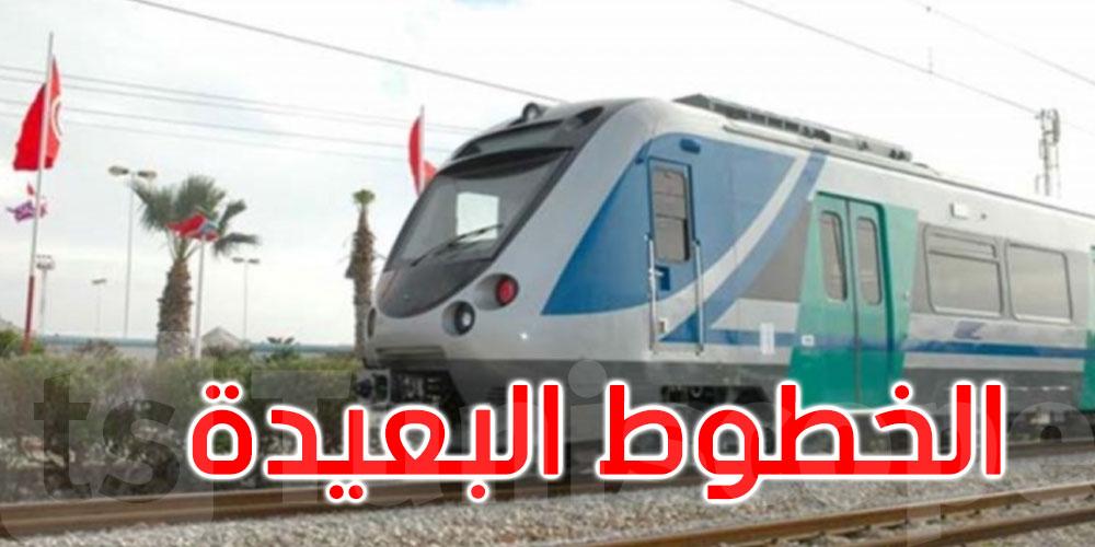 تغيير في توقيت قطارات نقل المسافرين