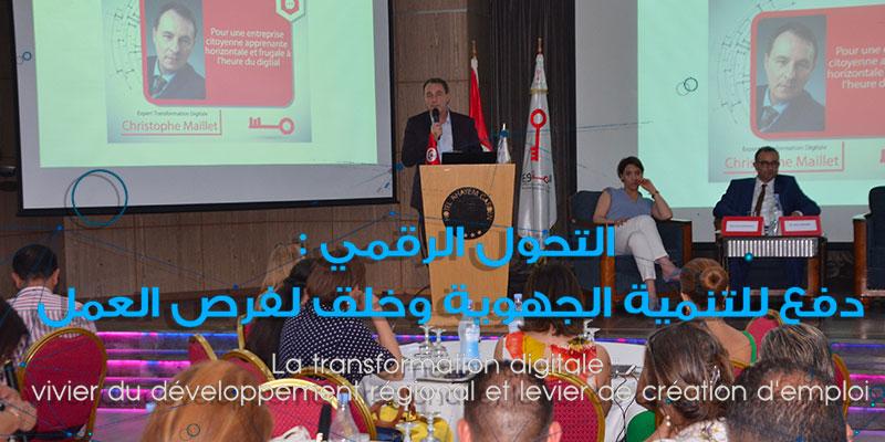 التحول الرقمي، دفع للتنمية الجهوية وخلق لفرص العمل حسب حركة مشروع تونس