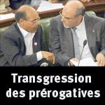 Le président Marzouki décide de soumettre à l'ANC ce qu'il a qualifié de ''transgression de ses prérogatives'