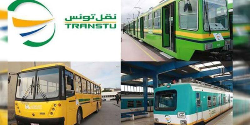 هذا ما وفرته شركة نقل تونس لتأمين نقل التلاميذ والطلبة