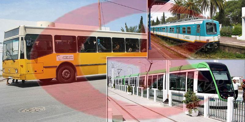 نقل تونس: نعتذر عن إضراب شبكة خطوط الحافلات بإقليم بن عروس يومي 19 و20 جويلية
