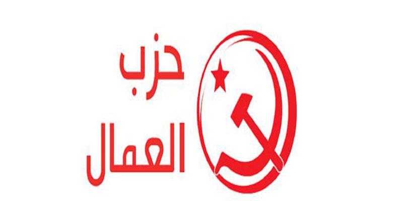 حزب العمال يدين الاعتداءات على النقابيين ويطالب الرئيس الجديد بتوضيح موقفه