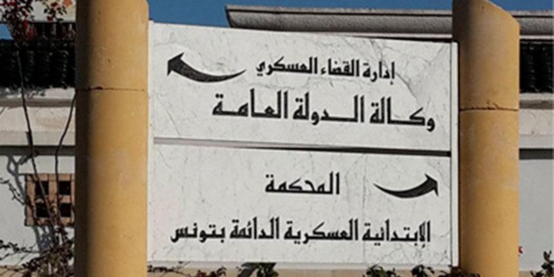 Le tribunal militaire n'a jamais été indépendant, déclare Ghazi Chaouachi