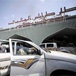 ليبيا:معارك عنيفة في مطار العاصمة طرابلس