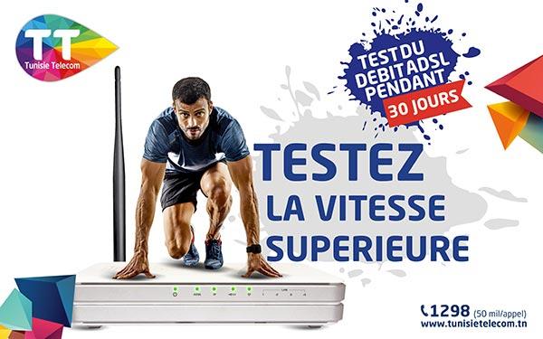 Try & Buy : Chez Tunisie Telecom, Testez un meilleur débit tout un mois sans augmentation des frais ADSL