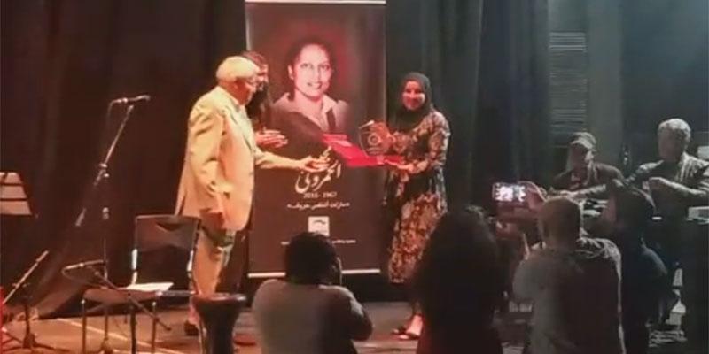 Le prix Néjiba Hamrouni remis à un site d'information algérien