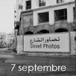 'Tsawer Echeraa' : Le 7 septembre la place Pasteur devient un musée