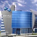 Démarrage des travaux du nouveau siège Tunisie Télécom