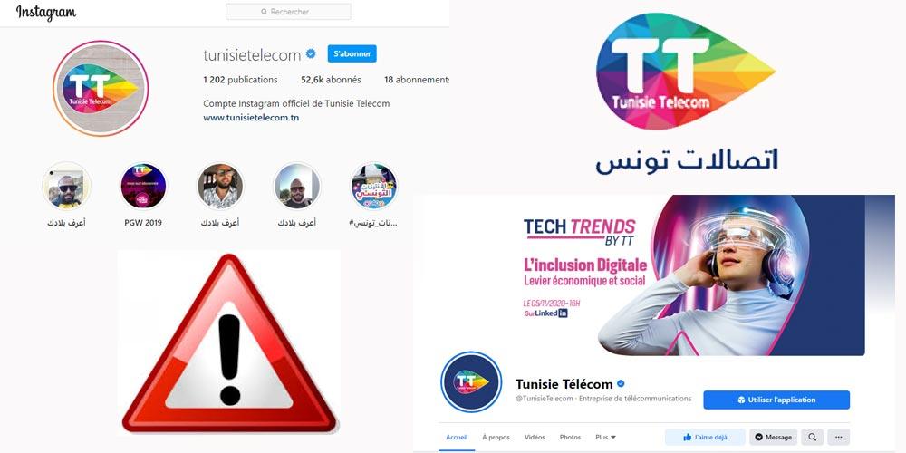 Tunisie Telecom appelle ses clients à faire attention aux comptes frauduleux