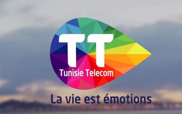 Tunisie Telecom maintien de la Certification ISO 27001 du Data Center Carthage