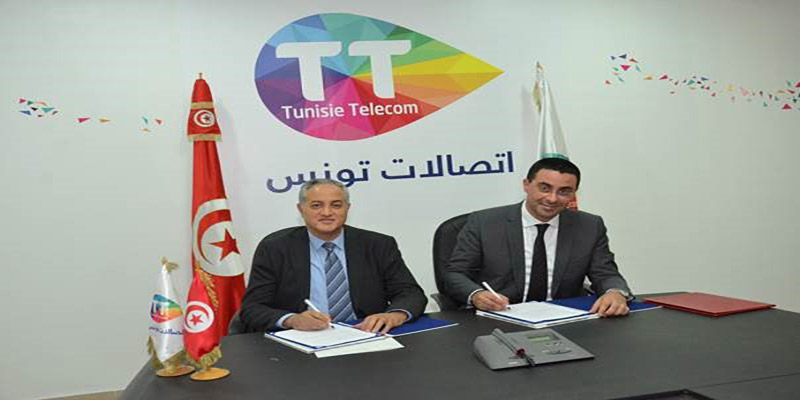 اتصالات تونس شريك و راعي رسمي  لمركز المسيّرين الشبان في تونس