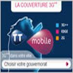 Extension de la couverture 3G++ sur Béja, Zaghouan et Gabès