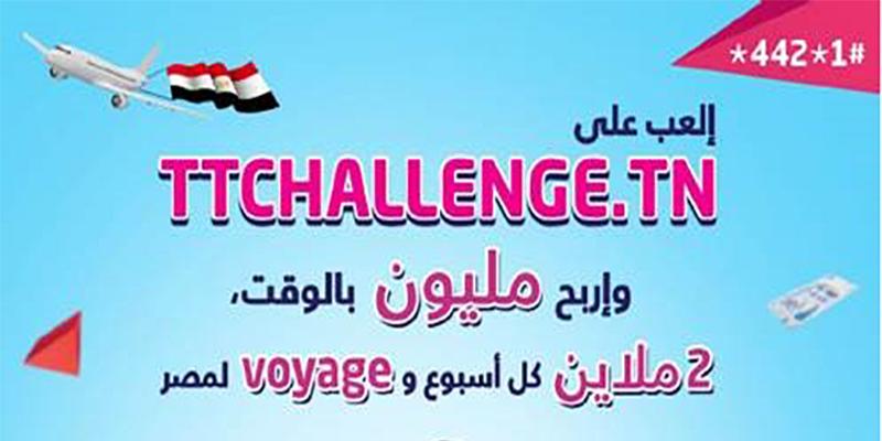 TT CHALLENGE مع اتصالات تونس فوزوا حينيّا  بألف دينار  نقدا    مع