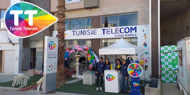 نقطة بيع جديدة لاتصالات تونس بالقلعة الكبرى