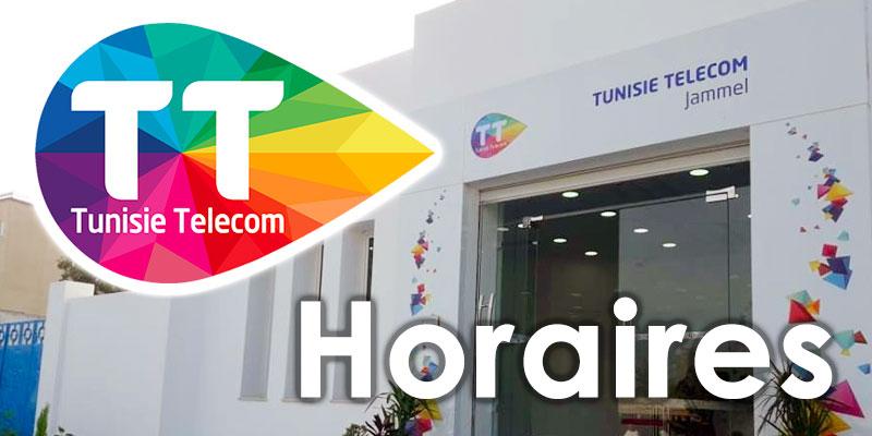 Horaires de travail des agences Tunisie Telecom