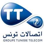 L'i Phone 4S débarque chez Tunisie Telecom à partir de 99DT!