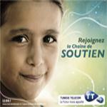 Tunisie Telecom projette un Ramadan sous le signe de la citoyenneté à travers sa chaine de soutien