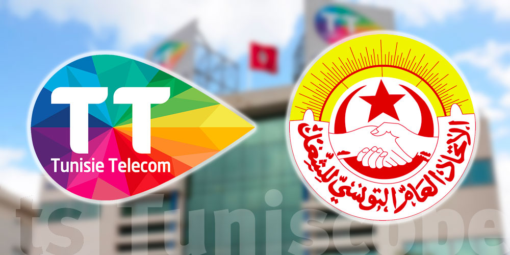 اتصالات تونس تحيي موقف اتحاد الشغل وتجدد استعدادها غير المشروط لمشاركته إصلاح المؤسسة