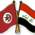بغداد : إجلاء البعثة الدبلوماسية التونسية و الإبقاء على عون واحد