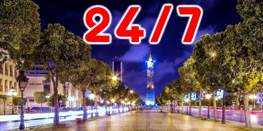 Tunis ne dormira plus la nuit