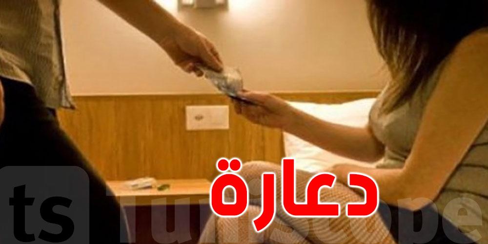 تونس..5 أشخاص في بيت دعارة