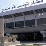 بسبب إضراب أعوان الخدمات الأرضية: اضطرابات على الرحلات الجوية من مطار تونس قرطاج