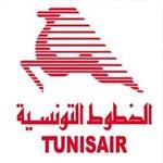 الخطوط التونسية تدشّن مكتبها الجديد في أربيل بالعراق