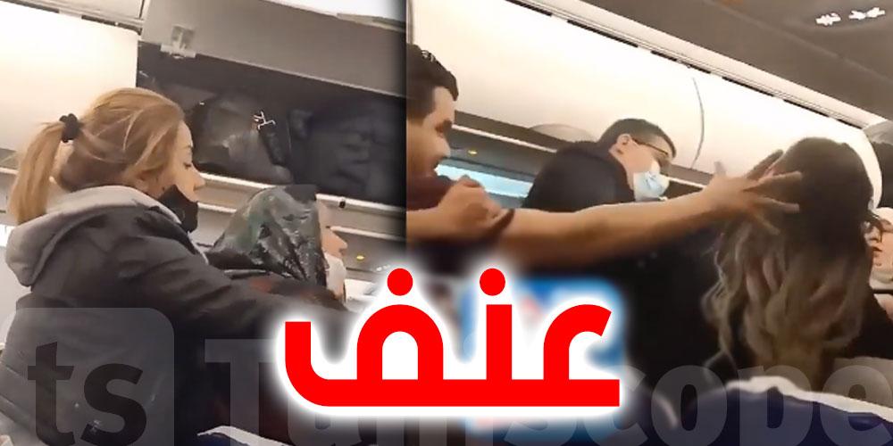 شجار على متن الطائرة ..سجن وإدراج على القائمة السوداء في انتظار هؤلاء؟