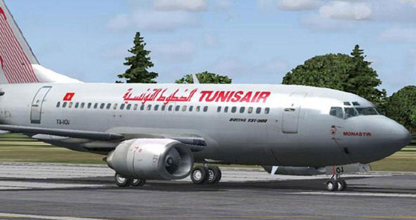 استياء كبير لطياري الخطوط التونسية