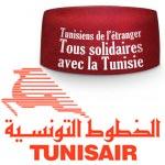 Tunisair France : tarifs promotionnels pour Séjours solidaires